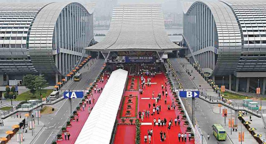 кантонская выставка в Гуанчжоу 2019 года