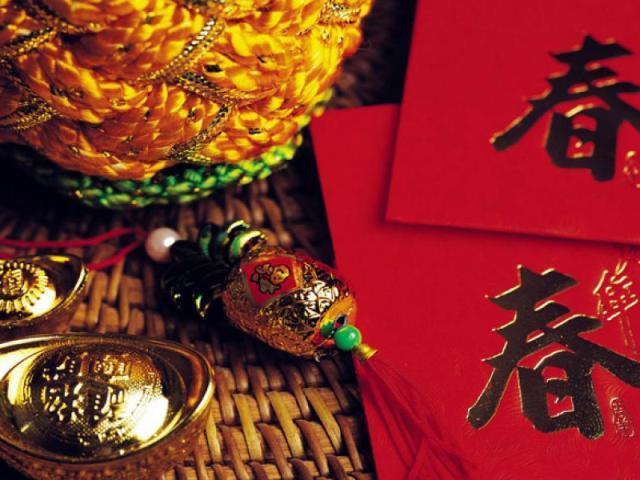 традиции и обычаи в Китае
