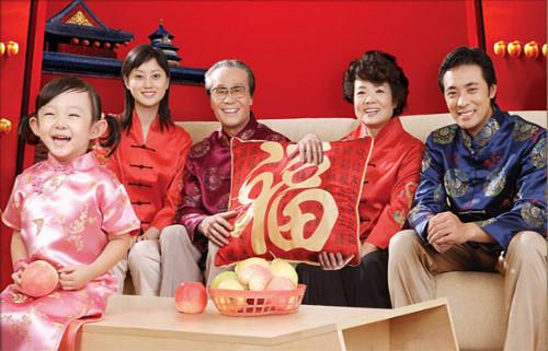 национальные традиции Китая