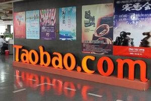 китайский интернет-магазин
